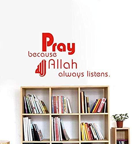 Amazon Best Seller Pray Allah Mur Autocollant Mur Art Fini Art Taille: 66cm X 37cm
