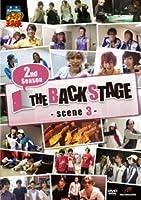 ミュージカル テニスの王子様 2nd Season THE BACKSTAGE Scene3