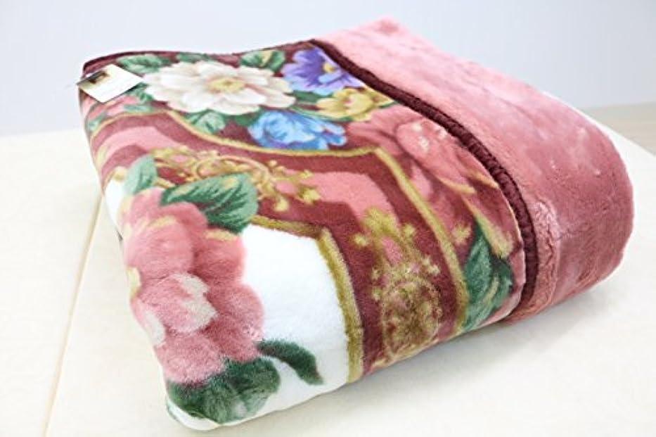 申し立てレディ木製ダブル 京都西川 ローズ毛布 日本製 アクリル 二重合せ毛布 (セルジオ)