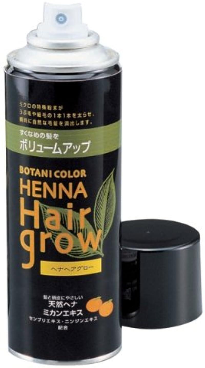 ヘナ ヘアグロー 150g (ブラック)