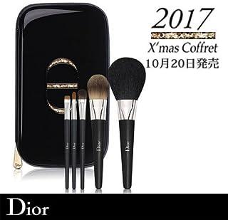 クリスチャン ディオール カラー クチュール ブラシ セット 2017 クリスマス コフレ Dior
