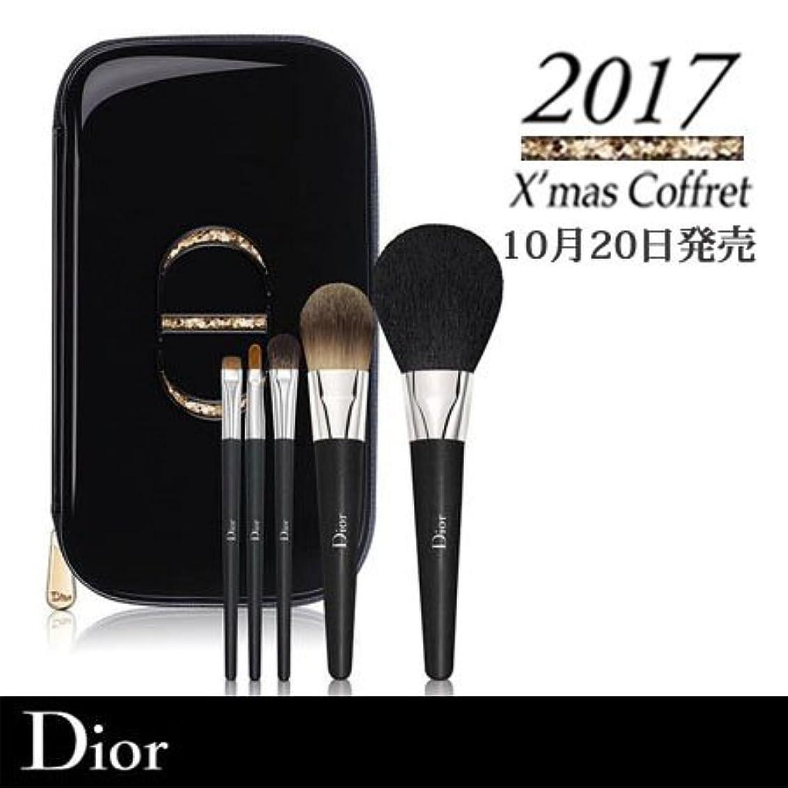 週間接触同様のクリスチャン ディオール カラー クチュール ブラシ セット 2017 クリスマス コフレ Dior