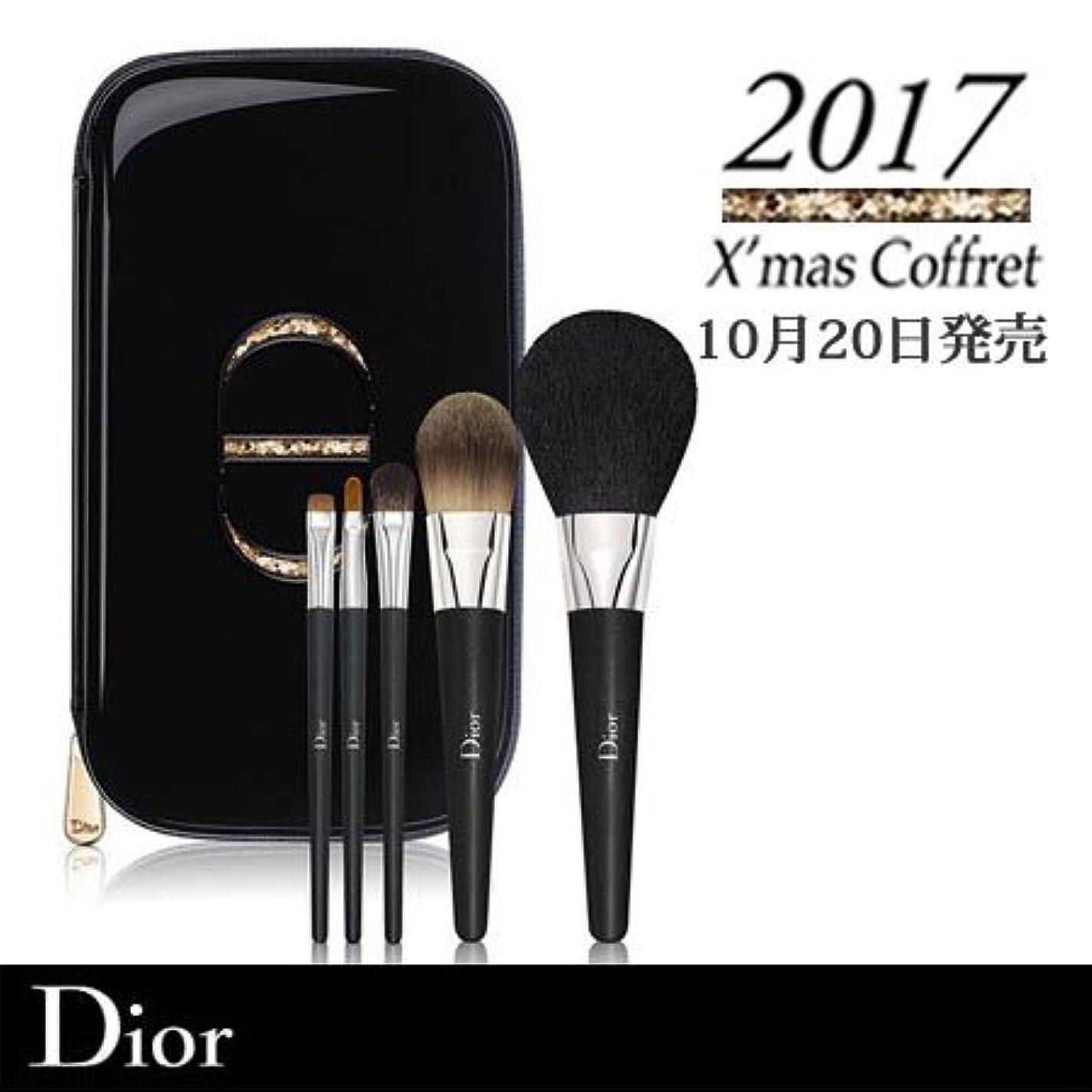 ホース唯物論膜クリスチャン ディオール カラー クチュール ブラシ セット 2017 クリスマス コフレ Dior