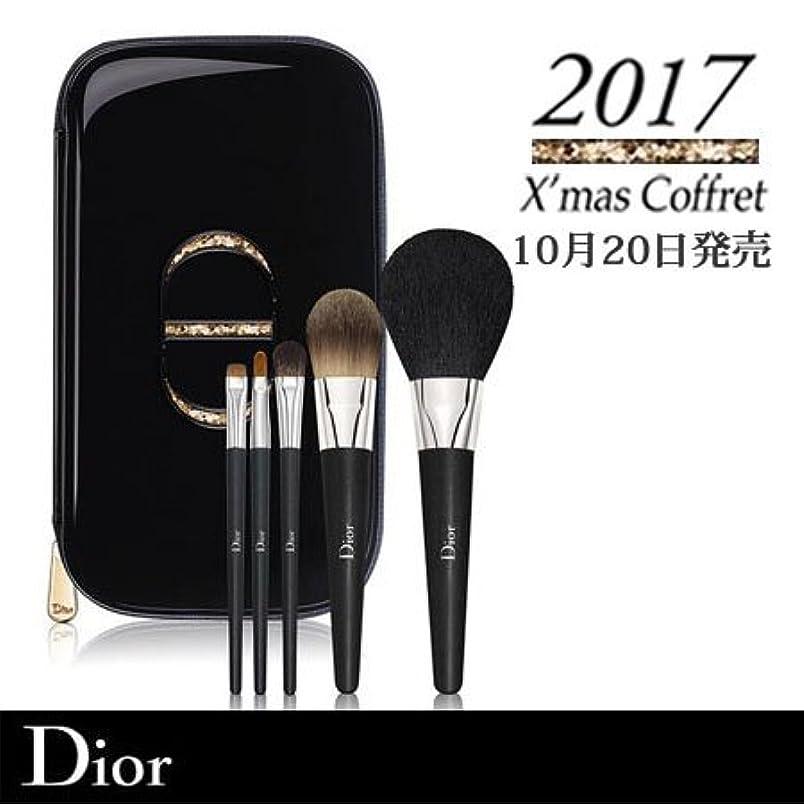ぴったりビタミン鳥クリスチャン ディオール カラー クチュール ブラシ セット 2017 クリスマス コフレ Dior