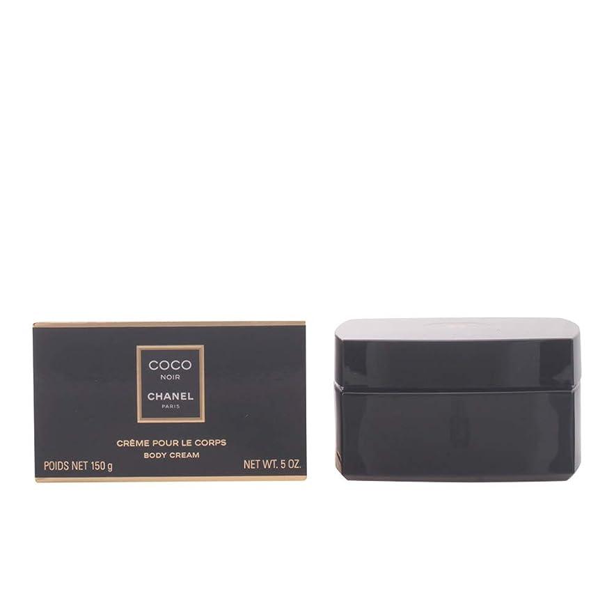 バルーンこだわり定刻シャネル Coco Noir Body Cream 150g/5oz [海外直送品]