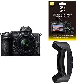 【液晶保護フィルム・フードセット】 Nikon ミラーレス一眼カメラ Z5 レンズキット NIKKOR Z 24-50mm f/4-6.3 付属 Z5LK24-50 ブラック + Nikon Z 6 /Z 7 用液晶保護フィルムセット NH-Z...
