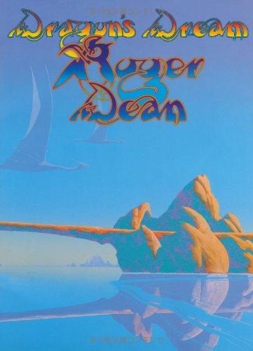 Dragon's Dream ロジャー・ディーン幻想作品集 (P‐Vine BOOKs)