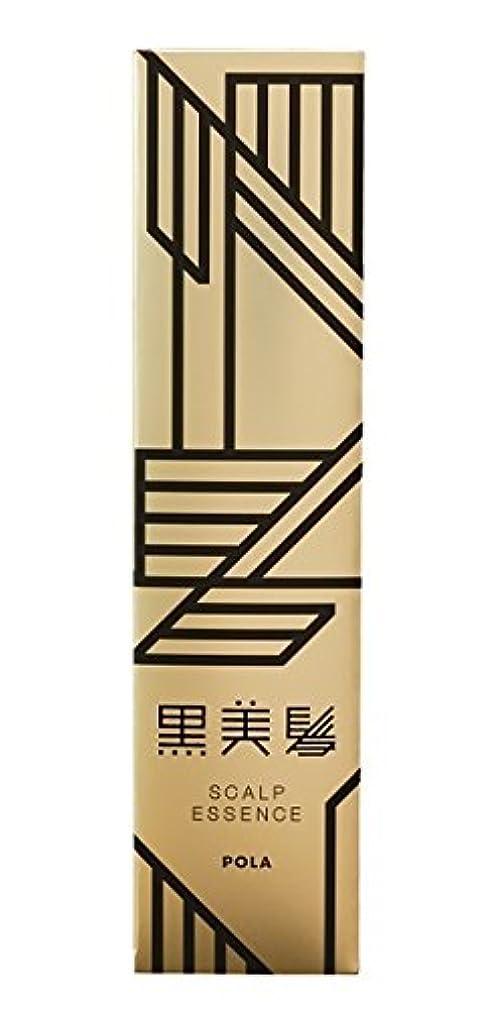 レコーダー改革葉っぱポーラ 黒美髪 スキャルプエッセンス 170ml