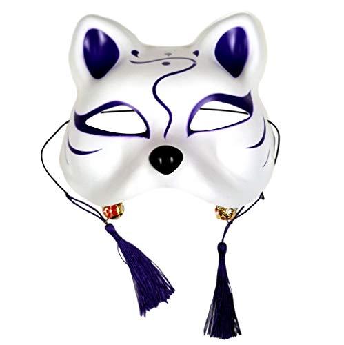 Aquamie 狐 猫 仮面 ハーフ フェイス マスク 半顔 半面 お面 仮装 コスプレ 衣装 (藍 A)