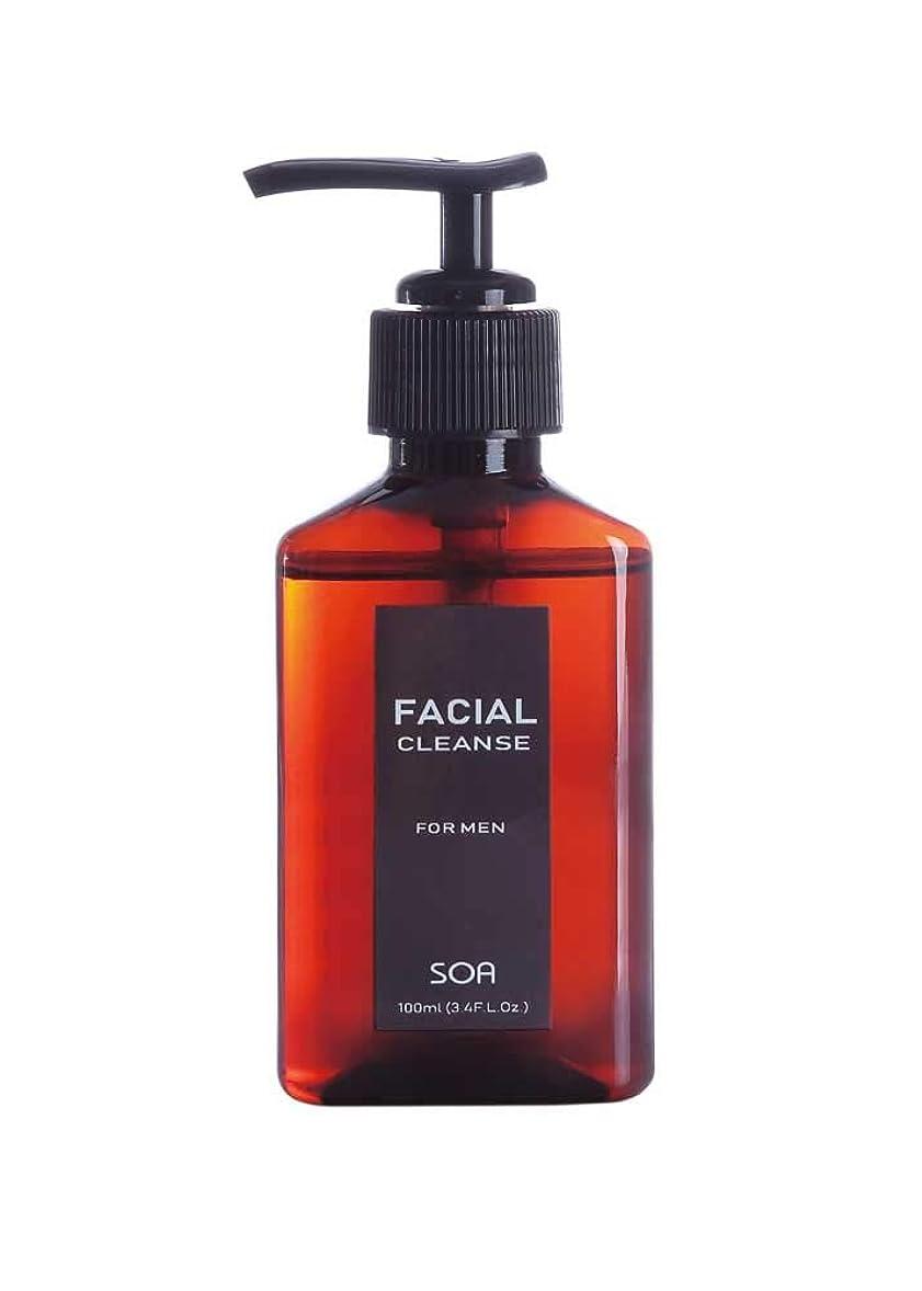 香ばしいホールド測定可能ソア フェイシャルクレンズ メンズ 洗顔料 100ml