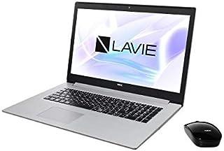 NEC 17.3型ノートパソコン LAVIE Note Standard NS350/NAシリーズ(カームシルバー)[Core i3 / メモリ 4GB / HDD 1TB / Microsoft Office 2019]LAVIE 2019年...