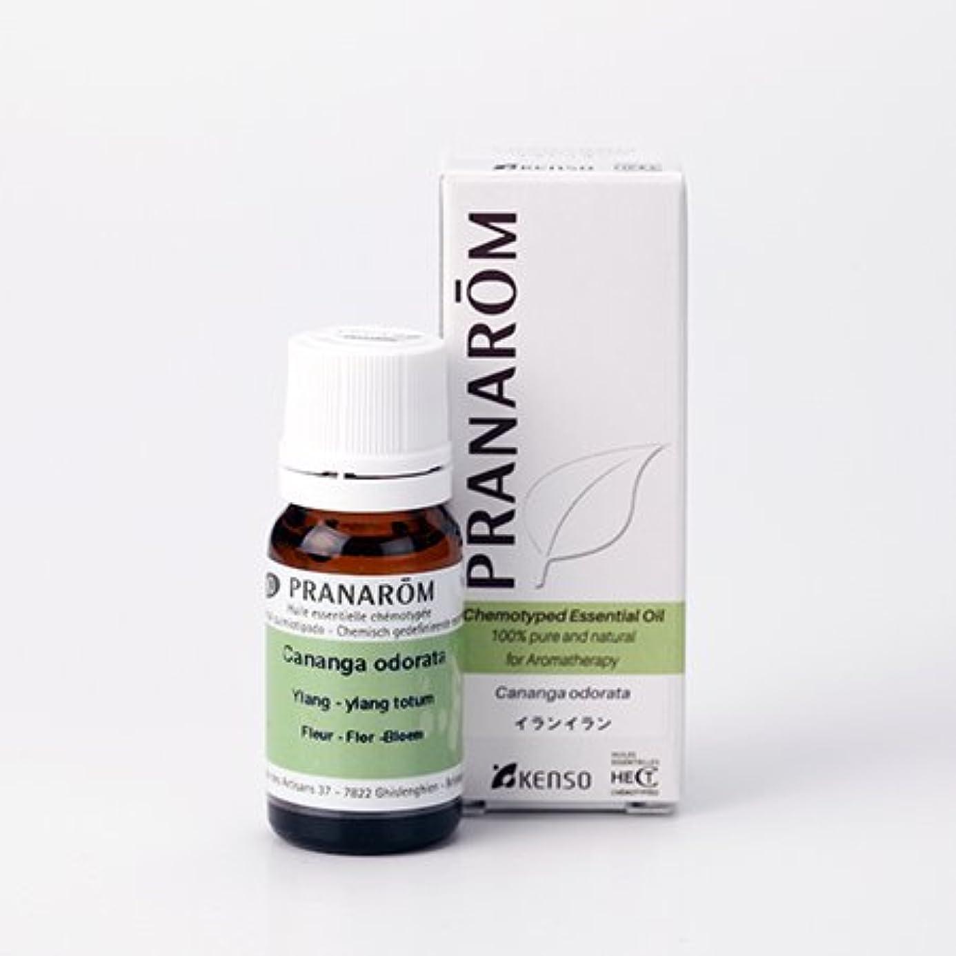 どれでも元のスイッチプラナロム ( PRANAROM ) 精油 イランイラン 10ml p-23