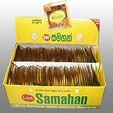 Ceylon Ayurveda Ayurvedic Herbal Tea 100% Natural Drink SAMAHAN Packet x 100