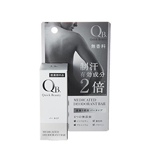 Quick Beauty(クイックビューティ) QB薬用デオドラントバー