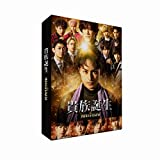 ドラマ「貴族誕生-PRINCE OF LEGEND-」DVD[DVD]