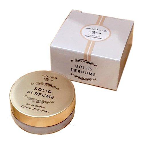 nobLED candle Bijou ソリッドパフューム ブラウンダイアモンド Brown Diamond SOLIDPERFUME ノーブレッド ...