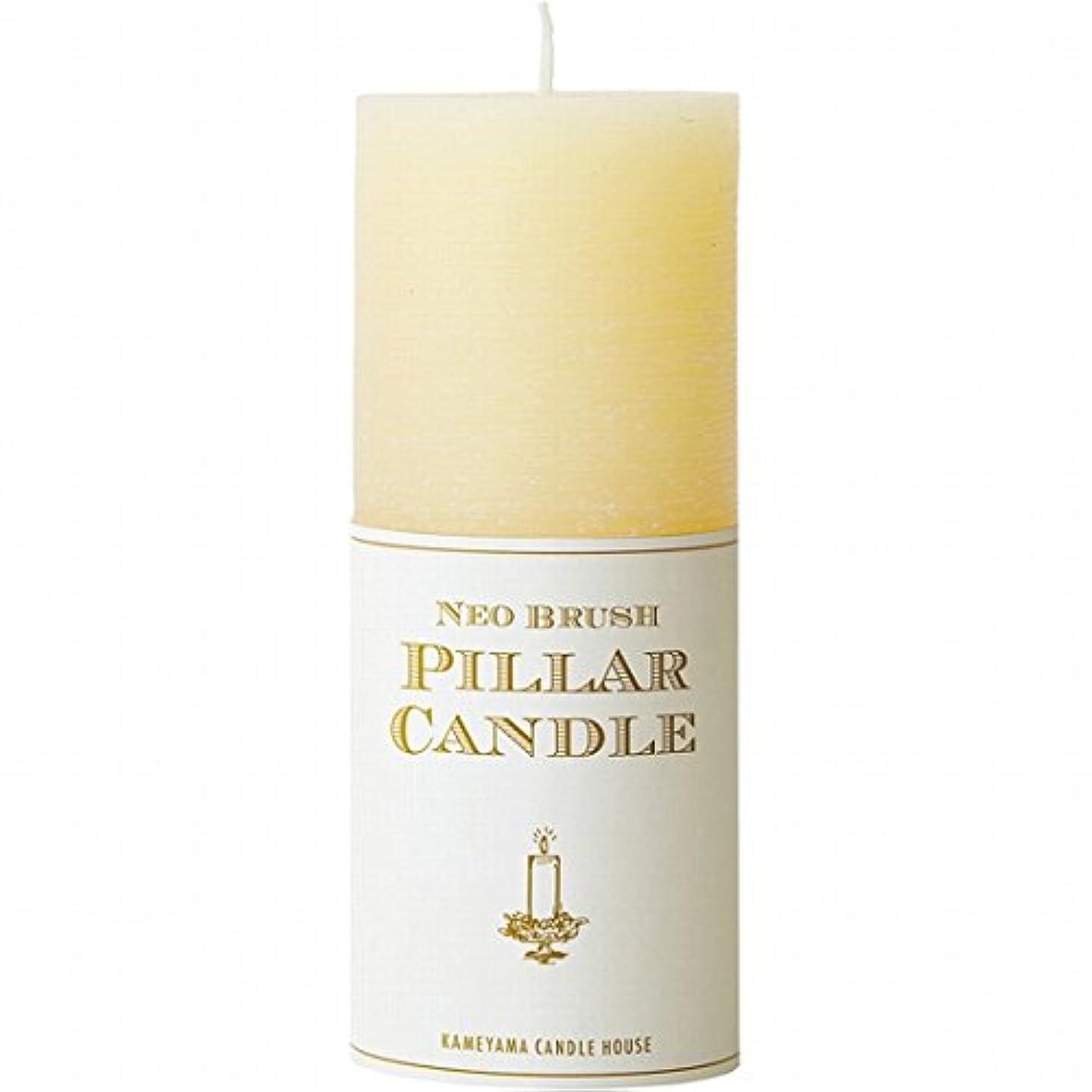 教えて相談ピラミッドカメヤマキャンドル( kameyama candle ) ネオブラッシュピラーL キャンドル 「 アイボリー 」