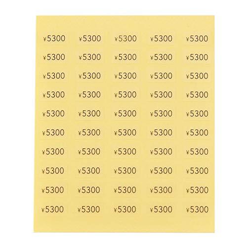 プライスシール 50円〜10000円 10×5mm アクセサリー台紙用 日本製 (透明地×黒文字) (文字:¥5300, 250枚)
