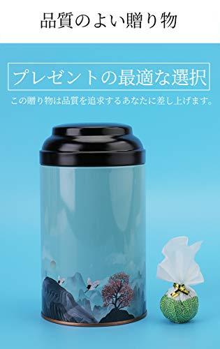 福建産 無農薬 高級オーガニック 陳皮白茶 中国茶 茶葉 はく茶 ホワイトティー 20粒入り装(強力な抗酸化物質が豊富 )
