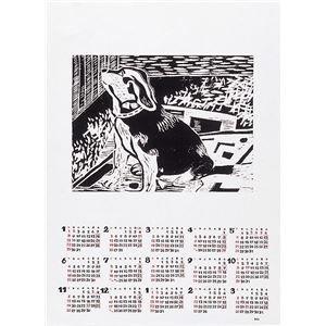 (まとめ)アーテック キャンバスカレンダー 2014年 【×80セット】 ds-1567423