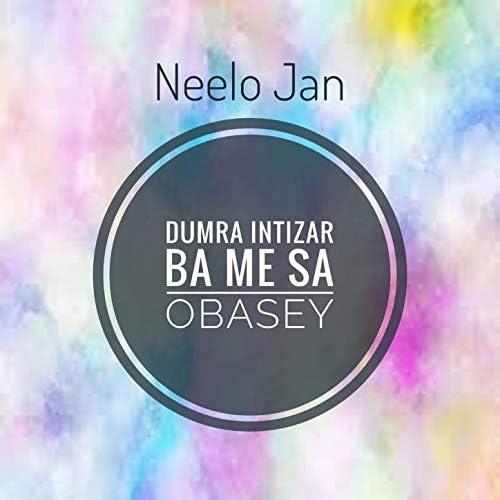 Neelo Jan