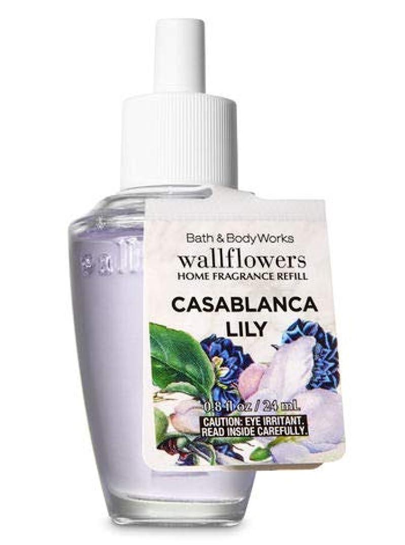 神学校スチュワード竜巻【Bath&Body Works/バス&ボディワークス】 ルームフレグランス 詰替えリフィル カサブランカリリー Wallflowers Home Fragrance Refill Casablanca Lily [並行輸入品]