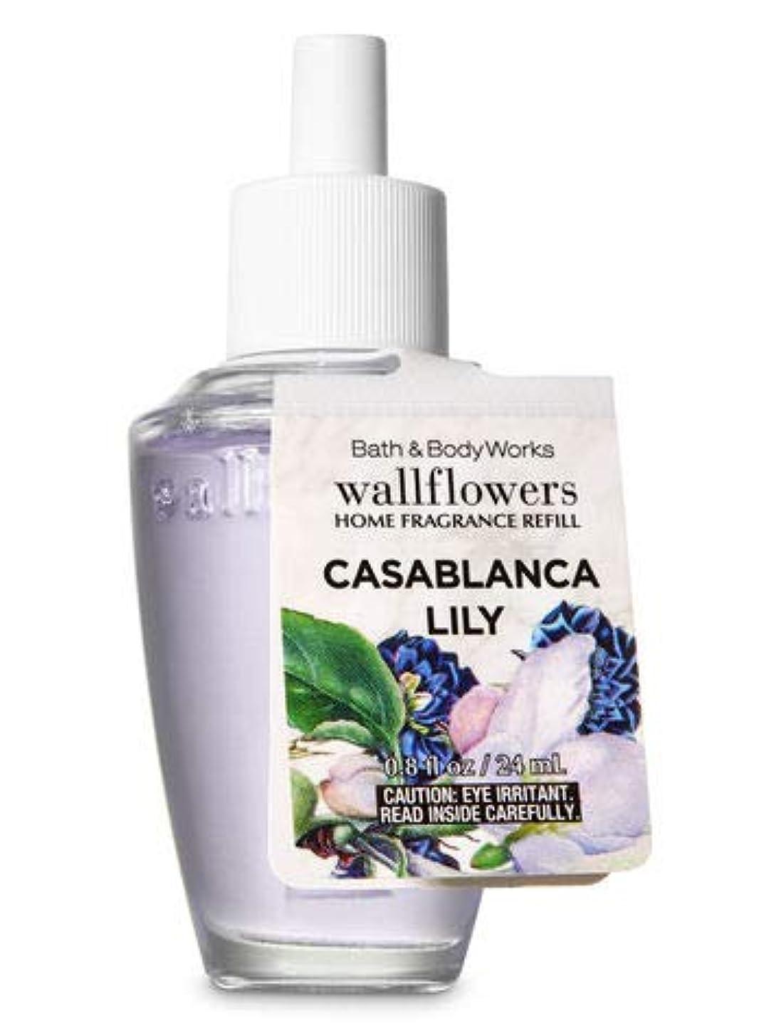 バンドルそよ風メディカル【Bath&Body Works/バス&ボディワークス】 ルームフレグランス 詰替えリフィル カサブランカリリー Wallflowers Home Fragrance Refill Casablanca Lily [並行輸入品]