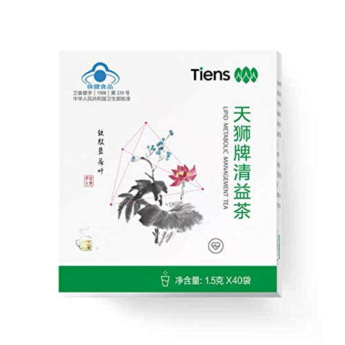 Tiens天狮 TIENS Lipid Metabolic Management Tea (TIENS Direct Supply) Original & Fresh Date天狮清益茶