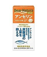 ディアナチュラゴールド アンセリン 60粒 (30日分)【機能性表示食品】 アサヒグループ食品