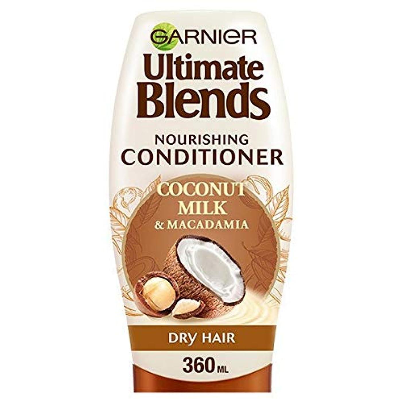より良い問い合わせピアニスト[Garnier ] 究極のブレンドココナッツミルクドライヘアコンディショナー360ミリリットル - Ultimate Blends Coconut Milk Dry Hair Conditioner 360ml [並行輸入品]