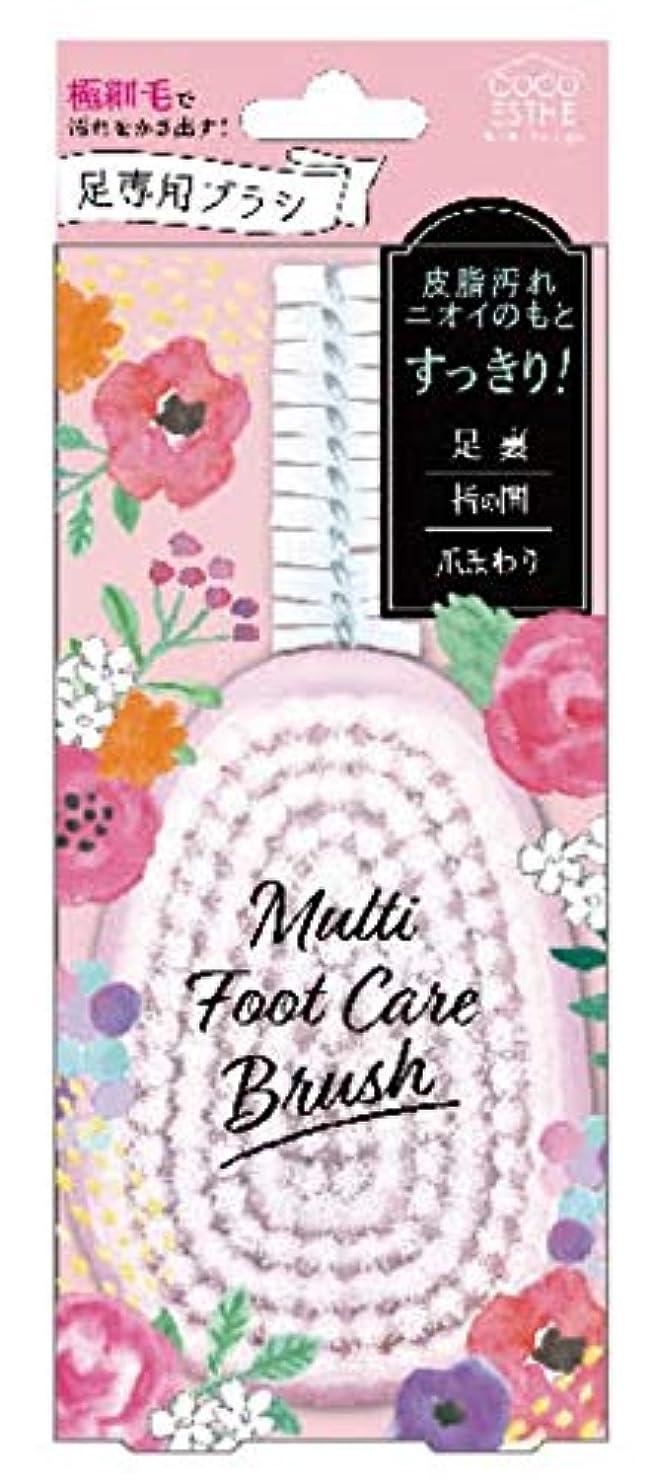 無効にする簡潔な普遍的なマルチフットケアブラシ(ピンク) BOB1201
