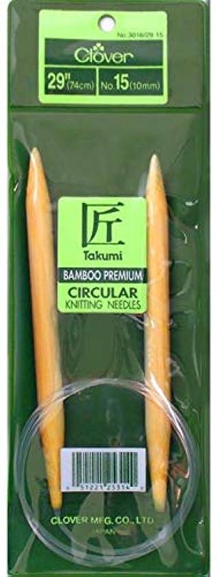 Takumi Bamboo Circular Knitting Needles 29-Size 15/10mm