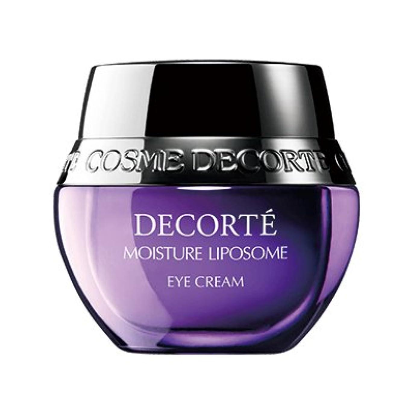 光沢伴う感染するCOSME DECORTE コスメ デコルテ ML アイ クリーム 15ml [並行輸入品]