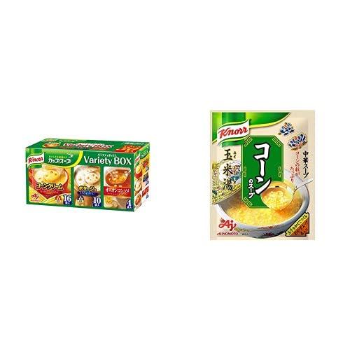 【セット買い】クノール カップスープ バラエティボックス 30袋入 + 味の素 クノール 中華スープ コーンのスープ 64g×5個