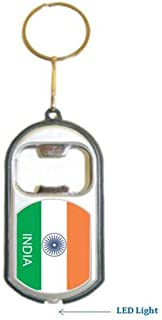 Best led keychain india Reviews