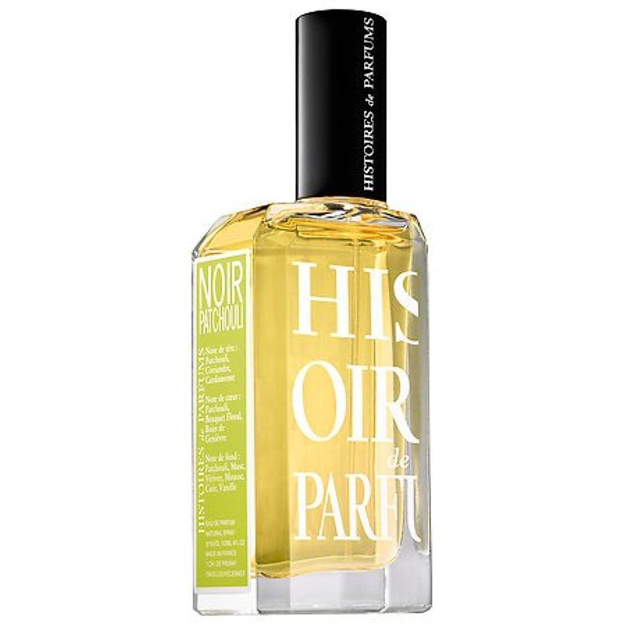 見る人吐き出すうまくやる()Histoires de Parfums Noir Patchouli (ヒストワレス デ パルファム ノアー パチョリ) 2.0 oz (60ml) EDP Spray for Men