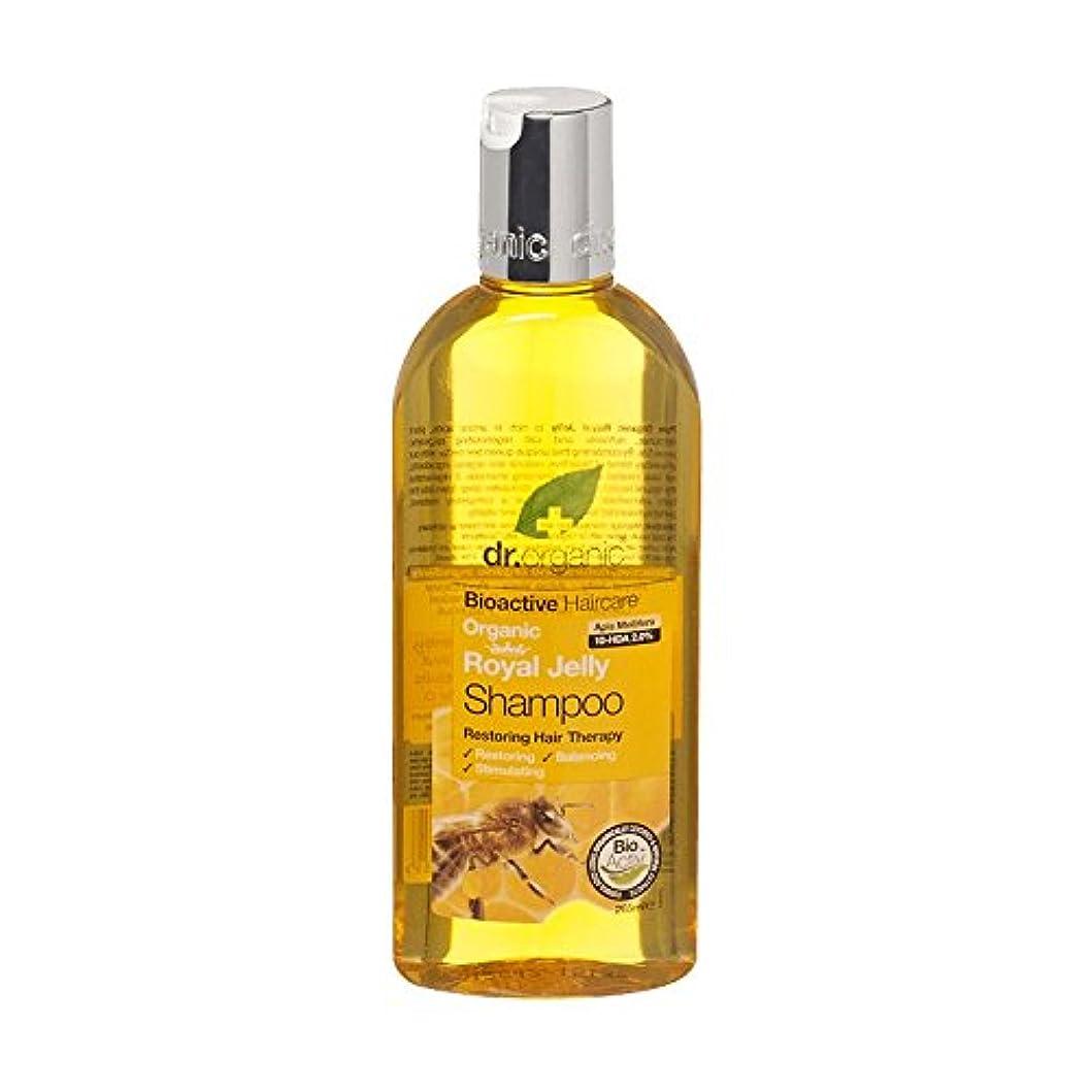 巨大形ホイップDr有機ローヤルゼリーシャンプー - Dr Organic Royal Jelly Shampoo (Dr Organic) [並行輸入品]