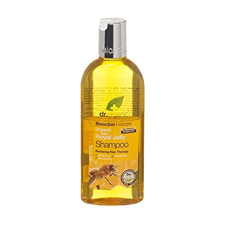 ラップトップ気絶させるコンピューターを使用するDr Organic Royal Jelly Shampoo (Pack of 6) - Dr有機ローヤルゼリーシャンプー (x6) [並行輸入品]
