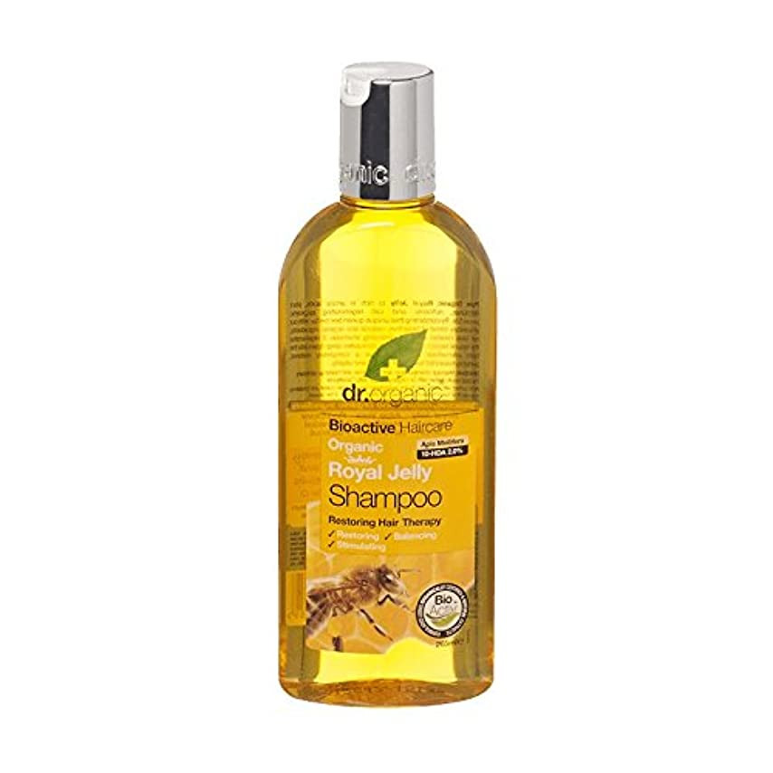 重荷笑生じるDr Organic Royal Jelly Shampoo (Pack of 2) - Dr有機ローヤルゼリーシャンプー (x2) [並行輸入品]