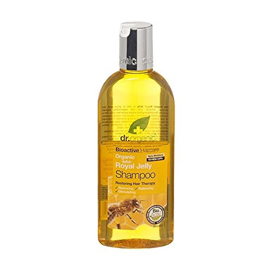 官僚便益非常に怒っていますDr Organic Royal Jelly Shampoo (Pack of 6) - Dr有機ローヤルゼリーシャンプー (x6) [並行輸入品]
