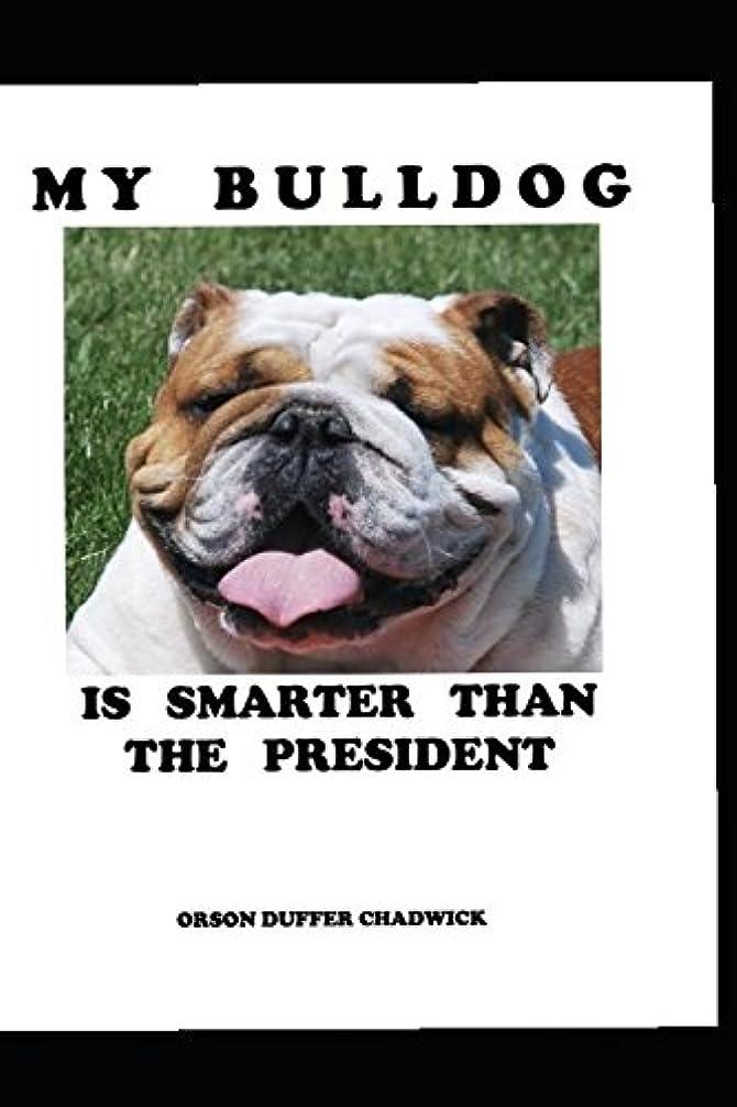 レルムジャンク花瓶MY BULLDOG IS SMARTER THAN THE PRESIDENT