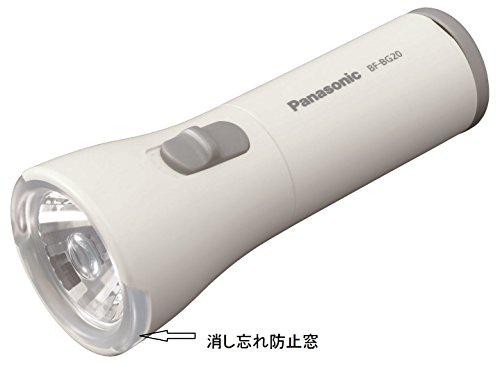 パナソニックLED懐中電灯BF-BG20F