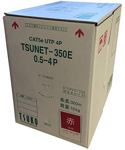 通信興業 CAT5E 単線LANケーブル 300m巻き TSUNET-350E 0.5-4P (赤)