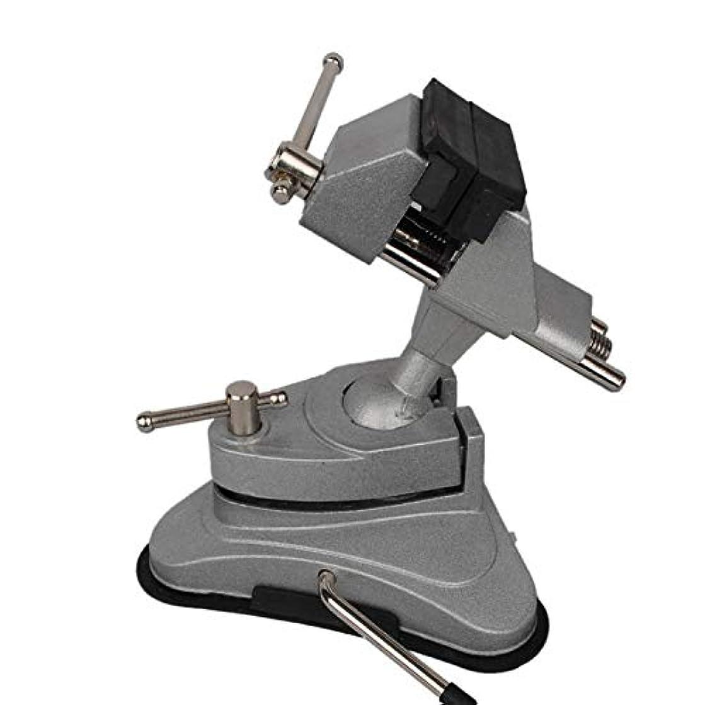 口実違反マニア高品質手動制御工作機械アクセサリーアルミ旋回台テーブルベンチ万力バイスクランプツール
