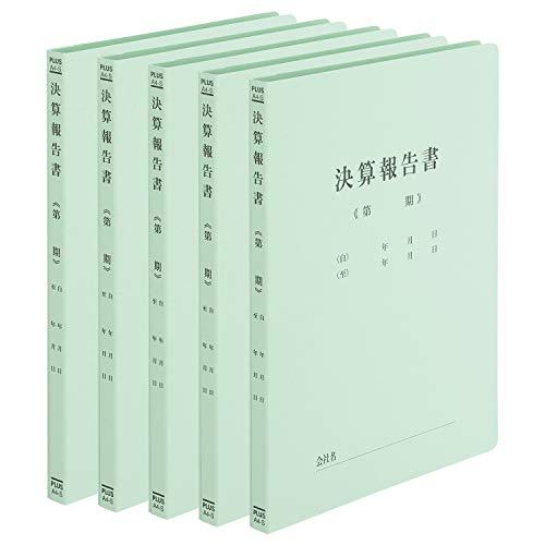 プラス 既製印刷 フラットファイル 決算報告書 A4 No.021HA 5冊 79-305×5