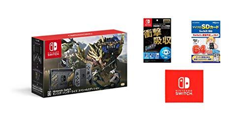 Nintendo Switch モンスターハンターライズ スペシャルエディション&【任天堂ライセンス商品】Nintendo Swi...