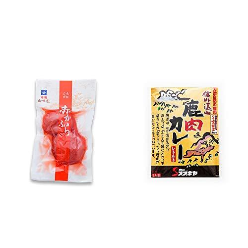 [2点セット] 飛騨山味屋 赤かぶら【小】(140g)・信州遠山 鹿肉カレー 中辛 (1食分)
