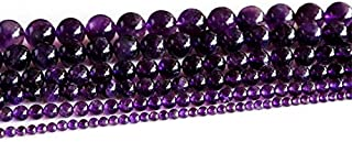 Jewel Beads Natural Beautiful jewellery 1 Strands Natural Dark Purple Amethyst Round Loose Beads Jewelry Sets Beads 4mm 02891Code:- JBB-4634