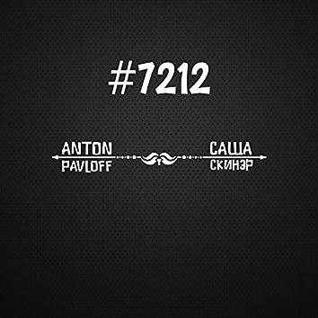 #7212