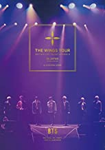 2017 BTS LIVE TRILOGY EPISODE III THE WINGS TOUR  IN JAPAN ~SPECIAL EDITION~ at KYOCERA DOME(通常盤)[Blu-ray]